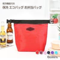 Gain-Mart(ゲインマート)のバッグ・鞄/エコバッグ