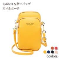 Gain-Mart(ゲインマート)のバッグ・鞄/ショルダーバッグ