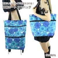 Gain-Mart(ゲインマート)のバッグ・鞄/キャリーバッグ・スーツケース