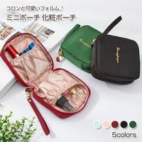 Gain-Mart(ゲインマート)のバッグ・鞄/ポーチ