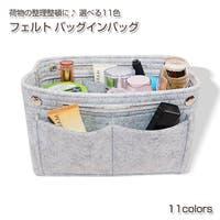 Gain-Mart(ゲインマート)のバッグ・鞄/クラッチバッグ