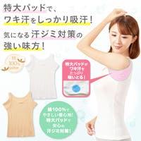 Gain-Mart(ゲインマート)のインナー・下着/インナーシャツ