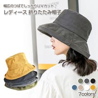 Gain-Mart(ゲインマート)の帽子/ハット