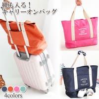Gain-Mart(ゲインマート)のバッグ・鞄/トートバッグ