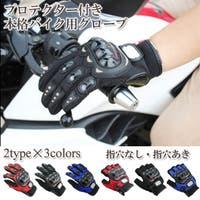 Gain-Mart(ゲインマート)の小物/手袋