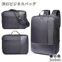 Gain-Mart(ゲインマート)のバッグ・鞄/ビジネスバッグ