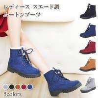 Gain-Mart(ゲインマート)のシューズ・靴/ショートブーツ