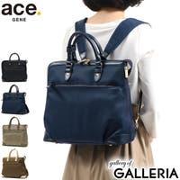 ギャレリア Bag&Luggage | GLNB0007267