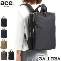 ギャレリア Bag&Luggage | GLNB0005654