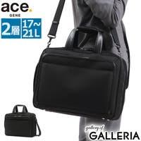 ギャレリア Bag&Luggage | GLNB0007872