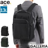 ギャレリア Bag&Luggage | GLNB0007877