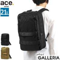 ギャレリア Bag&Luggage | GLNB0008189