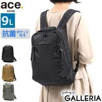 ギャレリア Bag&Luggage | GLNB0008254