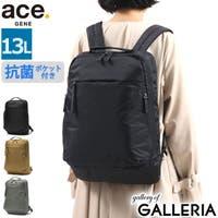 ギャレリア Bag&Luggage | GLNB0008255