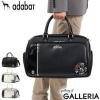ギャレリア Bag&Luggage | GLNB0008005