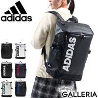 ギャレリア Bag&Luggage | GLNB0000099