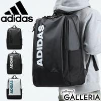 ギャレリア Bag&Luggage | GLNB0006321