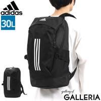 ギャレリア Bag&Luggage | GLNB0008297