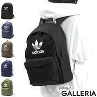 ギャレリア Bag&Luggage | GLNB0008293