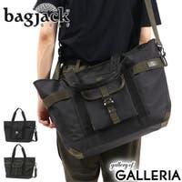 ギャレリア Bag&Luggage | GLNB0008024