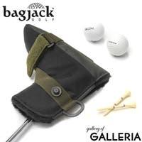 ギャレリア Bag&Luggage | GLNB0008006