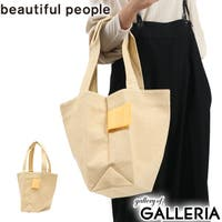 ギャレリア Bag&Luggage   GLNB0008211