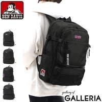ギャレリア Bag&Luggage | GLNB0008016
