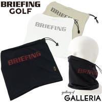 ギャレリア Bag&Luggage(ギャレリアニズム)のボディケア・ヘアケア・香水/その他ボディ・ヘアケア・香水