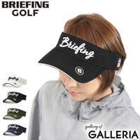 ギャレリア Bag&Luggage | GLNB0008214