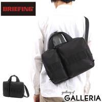 ギャレリア Bag&Luggage | GLNB0008290