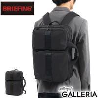 ギャレリア Bag&Luggage | GLNB0008291