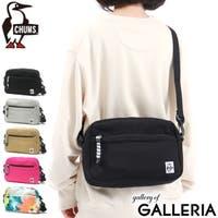 ギャレリア Bag&Luggage | GLNB0000168
