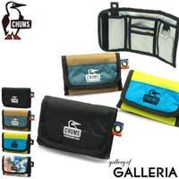 ギャレリア Bag&Luggage | GLNB0007132