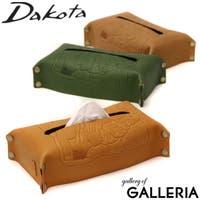 ギャレリア Bag&Luggage(ギャレリアバックアンドラゲッジ)の小物/その他小物