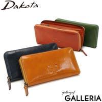 ギャレリア Bag&Luggage | GLNB0008257