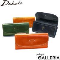 ギャレリア Bag&Luggage | GLNB0008258