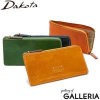 ギャレリア Bag&Luggage | GLNB0008259