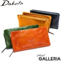 ギャレリア Bag&Luggage | GLNB0008260