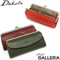 ギャレリア Bag&Luggage | GLNB0007978