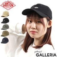 ギャレリア Bag&Luggage | GLNB0007761