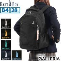 ギャレリア Bag&Luggage | GLNB0006270