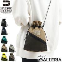 ギャレリア Bag&Luggage | GLNB0008256