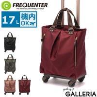 ギャレリア Bag&Luggage | GLNB0007653