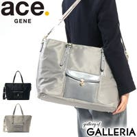 ギャレリア Bag&Luggage(ギャレリアニズム)のバッグ・鞄/ビジネスバッグ