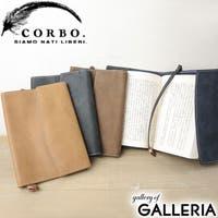 ギャレリア Bag&Luggage(ギャレリアバックアンドラゲッジ)の文房具/その他文房具