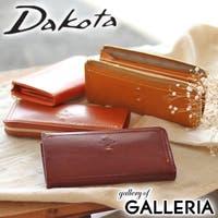 ギャレリア Bag&Luggage | GLNB0001192