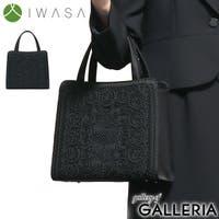 ギャレリア Bag&Luggage(ギャレリアバックアンドラゲッジ)のバッグ・鞄/その他バッグ