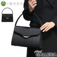 ギャレリア Bag&Luggage(ギャレリアバックアンドラゲッジ)のバッグ・鞄/ハンドバッグ