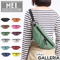ギャレリア Bag&Luggage | GLNB0006767