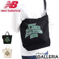 ギャレリア Bag&Luggage | GLNB0006808
